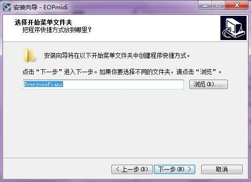 eop midi(钢琴学习软件) v1.2.12.30官方版