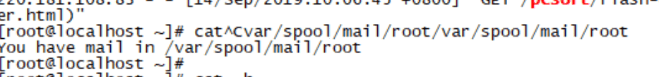 LINUX命令关闭 You have mail in /var/spool/mail/root邮件提醒功能