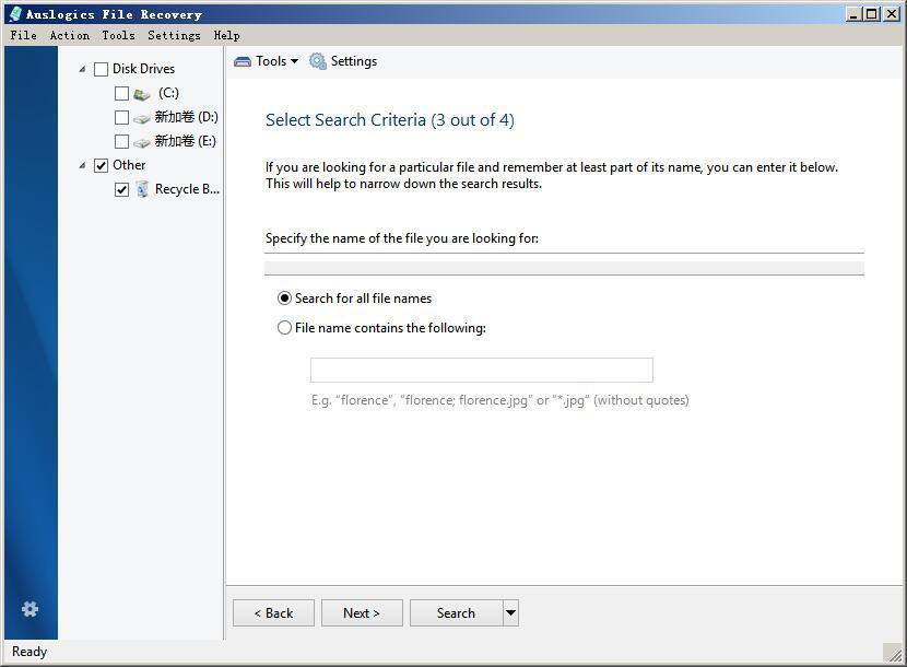 Auslogics File Recovery(数据恢复软件) v9.1.0中文版