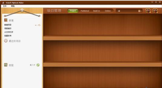 Kvisoft FlipBook Maker(翻页电子书制作软件) v4.3.3免费版