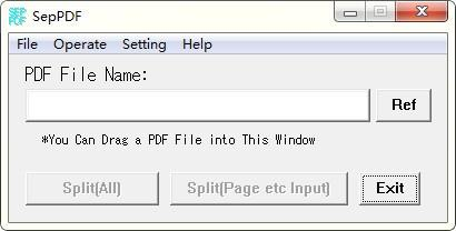 SepPDF(pdf文件分割器)