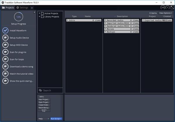 Tracktion Software Waveform