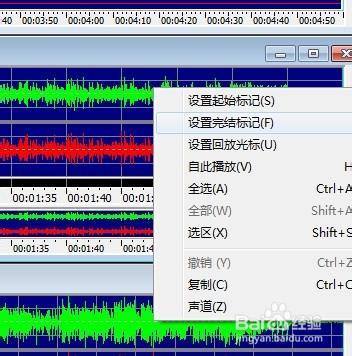 GoldWave v6.41绿色汉化破解版