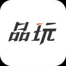 PingWest品玩app手机版下载 v2.4.8