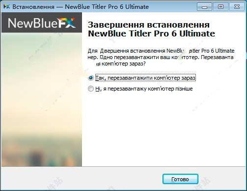 newbluefx titler pro 6(字幕编辑软件) v6.0.171030免费版
