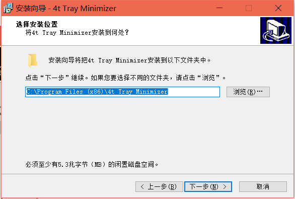 4t Tray Minimizer免费版下载