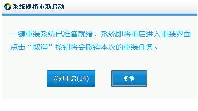 小白一键重装系统工具破解版下载