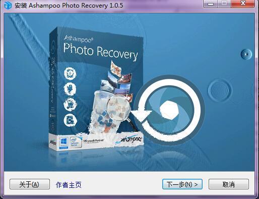 Ashampoo Photo Recovery(手机照片数据恢复软件) v1.0.5中文版
