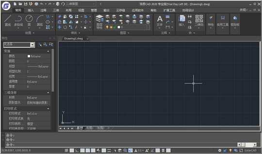 浩辰CAD2020(GstarCAD)激活破解版 附安装教程