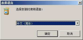 Apowersoft Screen Recorder Pro(桌面屏幕录像软件) v2.4.1.2免费版