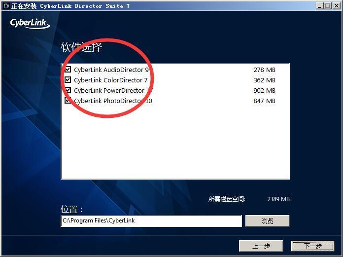 CyberLink Director Suite 365 v8.0中文免费版