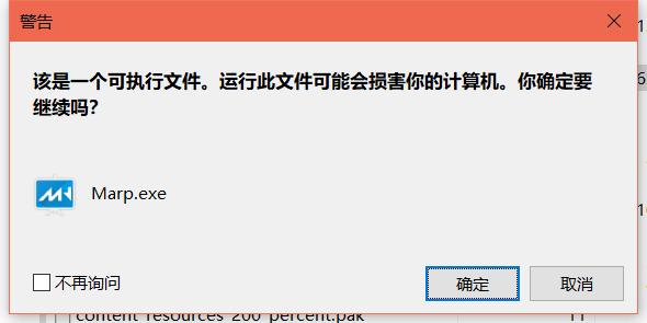 Marp代码制作幻灯片软件下载 v0.0.10中文免费版