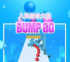 人类撞球大战安卓版下载 v1.2.5
