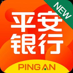平安口袋银行app下载 v4.19.0