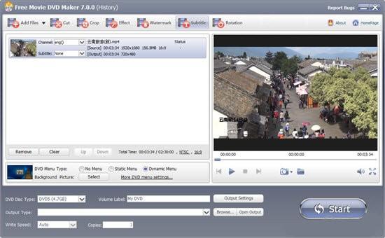 Free Movie DVD Maker(免费DVD刻录软件)