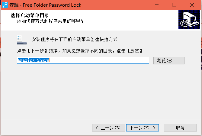 Amazing Free Folder Password Lock免费版下载