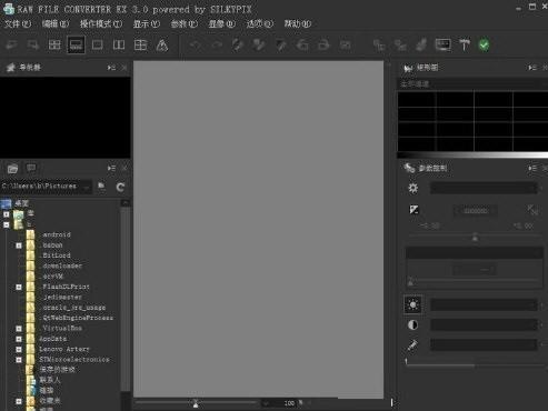 RAW FILE CONVERTER EX(RAW处理工具)