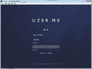 UZER.ME(云端超级应用空间)