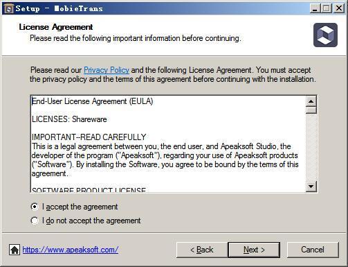 Apeaksoft MobieTrans(ios文件传输软件) v2.0.10免费版
