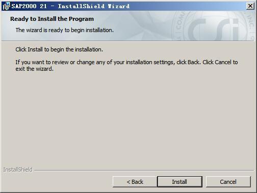 CSI SAP2000 v21 64位 v21.1.0免费版 附安装教程