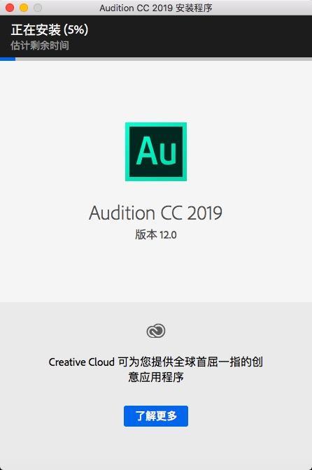 Adobe Audition CC 2019 Mac v12.1.3苹果中文版