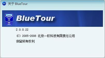 BlueTour(蓝牙驱动工具)