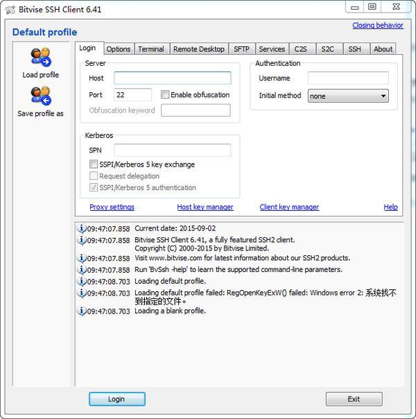 Bitvise SSH Client 6.41 官方版