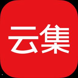 云集app最新版下载 v3.68.04051