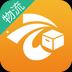 货云集物流app下载 v1.6.5