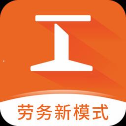 工务园app下载 v2.15