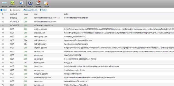 PC/Mac上模拟访问微信内网页工具