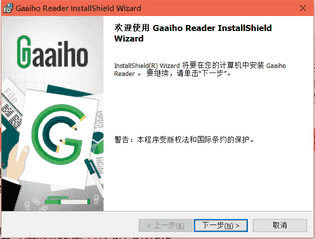 PDF文档阅读工具