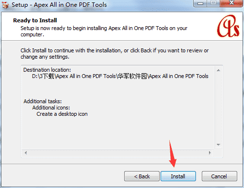 PDF编辑