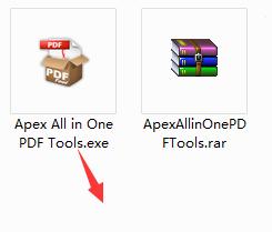 Apex All in One PDF ToolsPDF工具箱下载 v2.8.4.2最新免费版