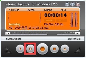 i-Sound Recorder免费版下载