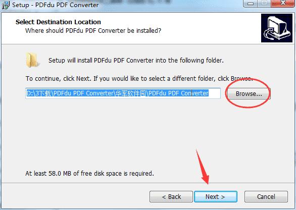 PDFdu PDF Converter