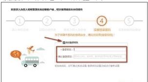 山西省自然人税收管理系统