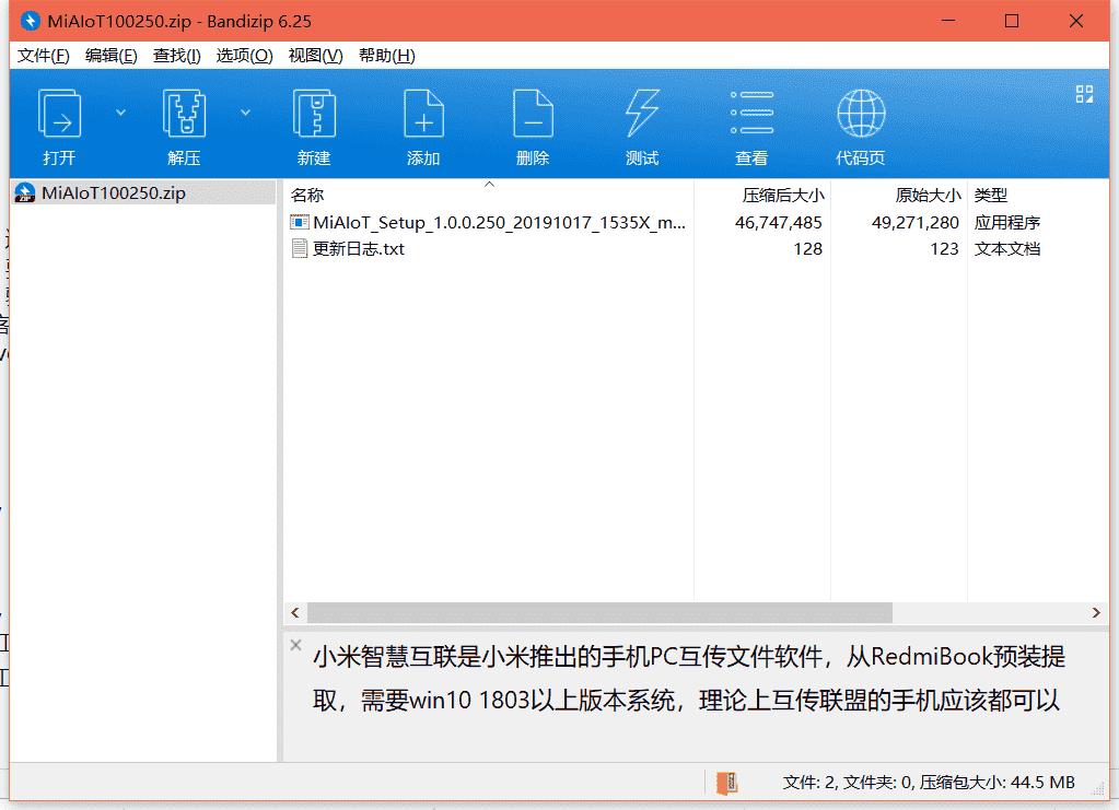 VNC Viewer下载 v6.19.715中文免费版