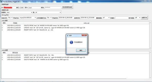 ImTOO iPad PDF