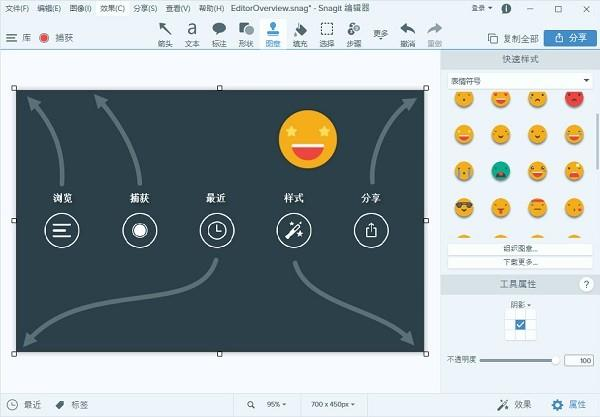 TechSmith Snagit 2019最新版下载