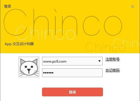 chinco中文版下载