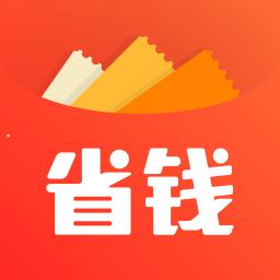 省钱快报app下载 v2.9.80