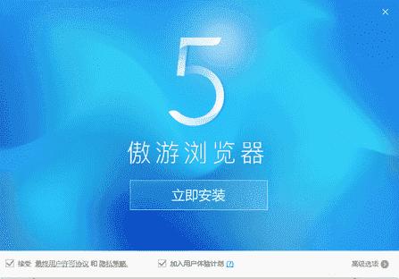 web浏览器