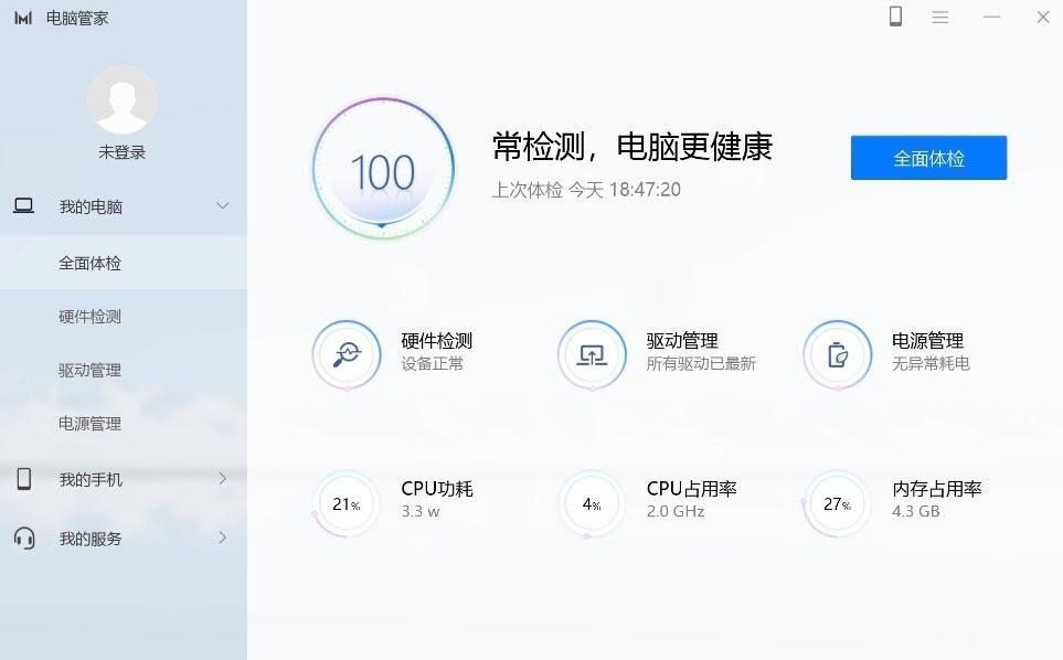 MateBook中文版下载