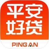 平安好贷app官方下载 v1.9.0