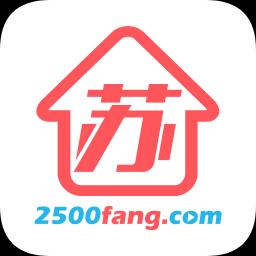 苏房网app下载 1.4.0