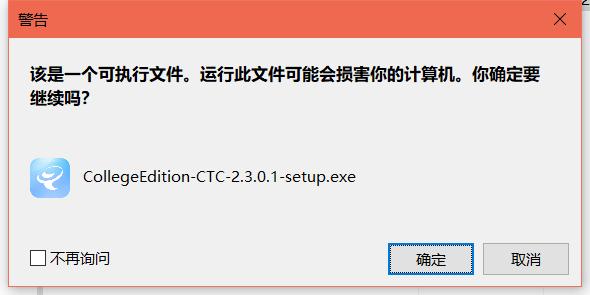 云译通高校中文版下载