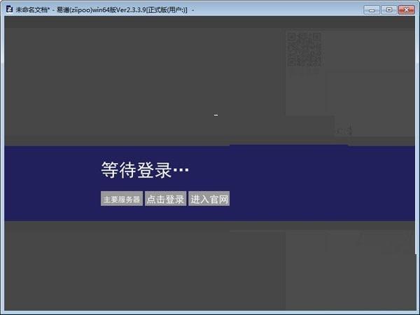 ziipoo易谱中文版下载