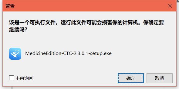 云译通医药免费版下载