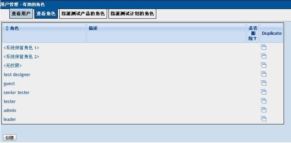 TestLink中文版下载